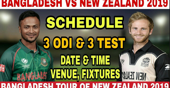 New Zealand VS Bangladesh 2019 Series Live Streaming